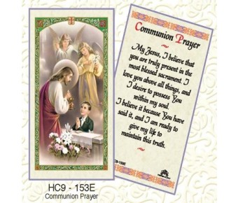 HC9-153 First Communion Boy Prayer Card