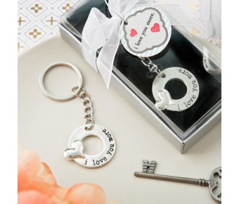 6156 'I love you more' silver metal key chain with embossed heart design