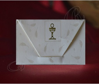 EN170 <strong>NEW!!!</strong>First Communion Envelope