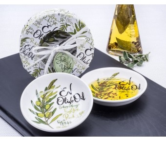 A93046 EV Olive Oil Dipping Dishes Gift Set of 2